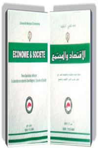 المخطط التوجيهي للتعمير التجاري كآلية للارتقاء بجودة الخدمات التجارية في المدن الجزائرية Logo_05-01-2017_101356