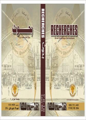التنازلات والتراخيص في قانون حق المؤلف الجزائري وقانون الملكية الفكرية الفرنسي Logo_29-04-2017_184518